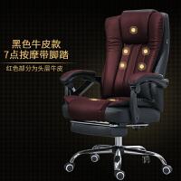 布艺家用电脑椅可躺职员会议牛皮老板椅真皮按摩椅弓形办公椅椅子