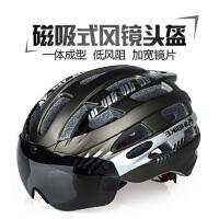 户外骑行装备山地车头盔男女 新款一体成型自行车带风镜大小码骑行头盔眼镜