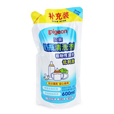 贝亲Pigeon奶瓶清洗剂补充装贝亲 正品保证 超值优惠 欢迎选购