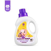 棒棒猪婴儿多效洗衣液宝宝专用儿童衣物尿布新生儿皂液1L实惠装