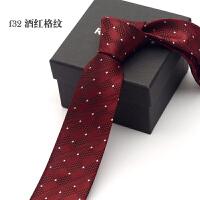 男士正装商务休闲职业学生英伦窄版新郎结婚领带男韩版 F32 酒红格纹
