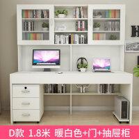 简约现代台式电脑桌书桌书架组合书柜一体家用办公桌写字台桌子 +抽屉柜