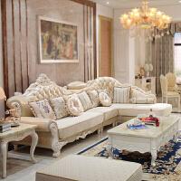 欧式沙发组合客厅 整装小户型真皮沙发转角 简欧布艺沙发皮布沙发 淡雅蓝和香槟金两色。下单备注