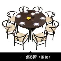 新中式餐桌椅组合全实木家具餐厅饭店会所酒店小户型折叠伸缩圆桌