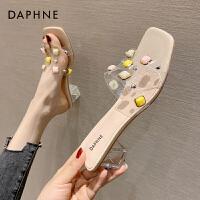 达芙妮透明水晶跟拖鞋女2021年新款夏季时尚粗跟仙女水钻凉拖鞋