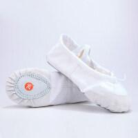 舞蹈鞋女软底儿童练功鞋幼儿园女童皮头跳舞鞋芭蕾舞肚皮舞鞋