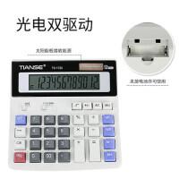 天色太阳能计算器12位语音大按键计算机财务专用学生办公用计算器