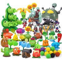 植物大战僵尸玩具套装2全套儿童软胶可弹射豌豆公仔男孩礼物大疆尸玩偶3