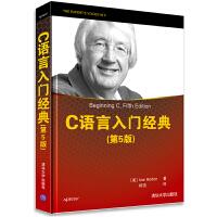 C语言入门经典(第5版) c语言程序设计 零基础教程电脑编程入门自学计算机书籍 c++ primerC语言从入门到精通