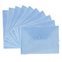 齐心C330办公用品 按扣文件袋 半透明纽扣袋 A4资料收纳袋 文件袋试卷袋票据袋