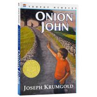 现货正版 洋葱约翰 英文原版小说 Onion John 纽伯瑞金奖 经典儿童文学书 HarperCollins 英文版