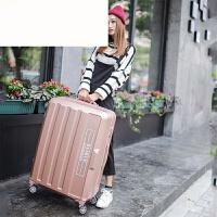 大容量拉杆箱女32寸号30寸行李箱万向轮大号密码箱出国旅行箱