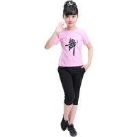 儿童舞蹈服女童长袖练功服春夏幼儿中国舞服装男童少儿拉丁舞套装