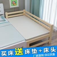 加宽床拼接床边床带护栏单人实木婴儿加长大 小床架加拼定制 其他 不带