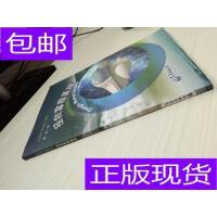 [二手旧书9成新]北极光科幻故事丛书:拯救雾霾星球 /桑榆 气象出