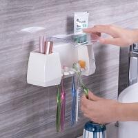 【新品特惠】韩国进口牙刷置物架卫生间牙膏牙刷架创意免打孔挂架放牙刷的架子