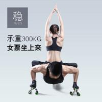 S型俯卧撑架健身器材俯卧撑器 锻炼胸肌俯卧撑支架健腹巨轮男士俯卧撑器