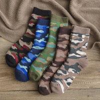 户外厚袜子男潮中筒纯棉袜加绒加厚毛巾袜毛线袜地板袜长袜