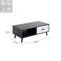 北欧电视柜茶几组合现代简约小户型迷你实木客厅家具套装定制定制 组装