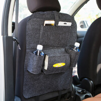 汽车多功能座椅毛毡储物置物挂袋杂物车用通用椅背袋