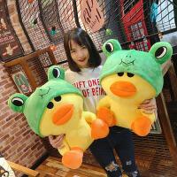 卡通莎莉鸭公仔可爱青蛙黄鸭毛绒玩具礼物抱枕