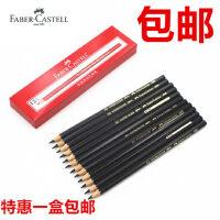 德国辉柏嘉水溶性彩铅499 油性彩色铅笔399 标图铅笔