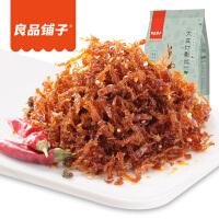 良品铺子 麻辣味大豆灯影丝120gx2袋四川特产风味小吃休闲零食