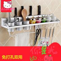 太空铝厨房置物架壁挂免打孔收纳刀架挂件厨具用品调味品调料架子 r6u