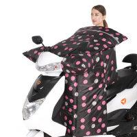 保暖加大电瓶车挡风被 新款PU皮电动摩托车防风罩 加绒加厚电车防风罩