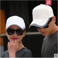 韩版纯色旅游帽子男士户外棒球帽广告帽鸭舌帽女时尚潮帽休闲帽