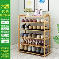简易鞋架子多层家用经济型宿舍门口收纳置物架实木卧室多功能鞋柜