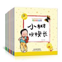 奇妙的自然10册 儿童科教书 儿童读物 小学生 课外书 早教启蒙书 自然百科全书幼儿 儿童科普百科全
