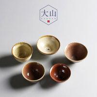 大山五福临门杯组 品茗杯 整套茶杯套装 小茶盏 个人杯 陶瓷茶具 礼盒装