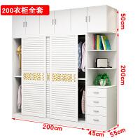 衣柜实木简约现代经济型板式组装卧室简易推拉门柜子定制衣橱 +角柜 3门 组装