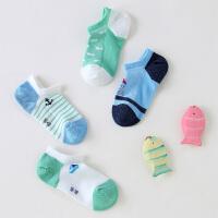 【2件3折价:27】小猪班纳童装袜子(四双装)