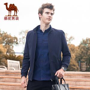 骆驼男装 秋冬新款青年时尚纯色立领舒适韩版休闲夹克外套男