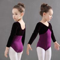 芭蕾舞女童练功服长袖儿童舞蹈服装舞蹈跳舞服