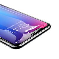 【限时秒杀】Baseus倍思 苹果全屏曲面防蓝光钢化膜 iPhone手机保护膜 0.2mm