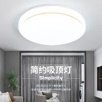 LED吸顶灯客厅灯现代简约灯具圆形卧室灯走廊过道灯阳台厨卫灯