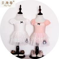 [当当自营]贝康馨新款夏装 女童带肩娃娃纱裙