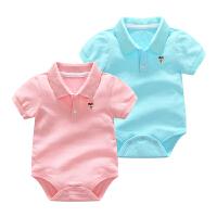 婴儿连体衣服宝宝新生儿季外出服01岁7个月款长袖三角哈衣
