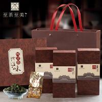 至茶至美 安溪铁观音 清香型高山乌龙茶茶叶 民俗文化茶叶礼盒装 500g 包邮