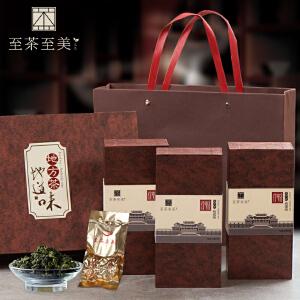 至茶至美 安溪铁观音 特级清香型高山乌龙茶茶叶 民俗文化茶叶礼盒装 500g 包邮