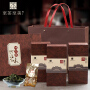 【半价秒杀 买三送一】至茶至美 安溪铁观音 清香型高山乌龙茶茶叶 民俗文化茶叶礼盒装 500g 包邮