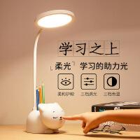 新创意简约笔筒led台灯学生宿舍护眼触摸充电台灯管宿舍