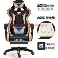 电脑椅家用办公椅可躺升降游戏座椅子竞技椅网吧转椅电竞椅