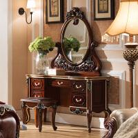 欧式梳妆台美式实木化妆台新古典仿古雕花梳妆台组合复古梳妆柜 组装