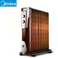 美的(Midea)NY2513-16J1W 13片电热油汀取暖器/电暖器/电暖气/油汀