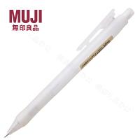 无印良品 文具弹簧式按压自动铅笔0.5mm六角/透明/乳白 0.5MM替芯铅芯 无印大小号橡皮