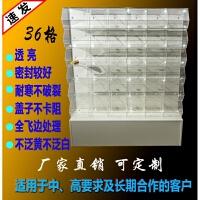 干果货架展示柜糖果架子糖果展示架超市散装食品柜透明有机玻璃